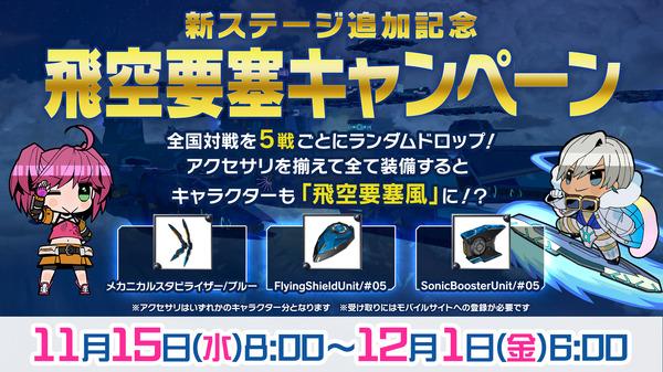 news-171110.jpg