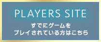 Cunslinger Stratos PLAYERS SITE